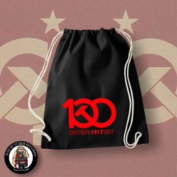 100 YEARS OCTOBER REVOLUTION GYM SAC