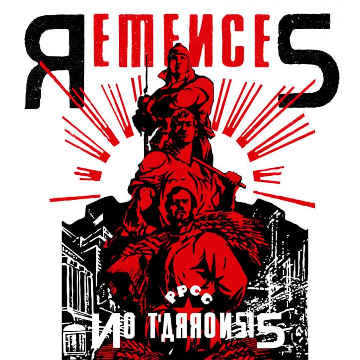 REMENCES No t'arronsis LP (Limited edition)
