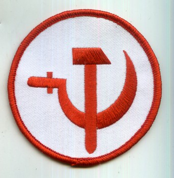 HAMMER & SICKLE PATCH
