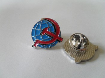 RED WORLD PIN