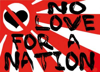 NO LOVE FOR A NATION STICKER (10 units)