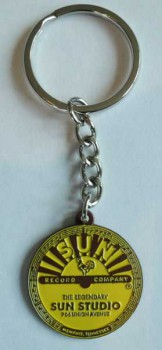 SUN RECORDS KEYRING