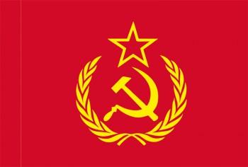 UDSSR LAUREL FLAGGE