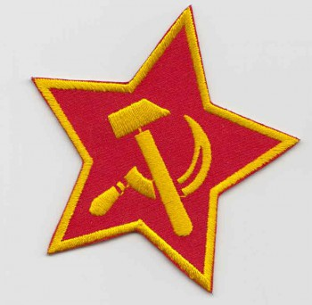 HAMMER & SICKLE STAR PATCH