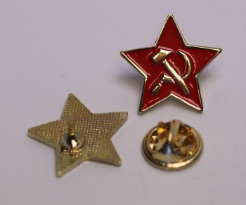 HAMMER & SICKLE STAR PIN