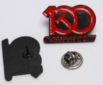 100 YEARS OCTOBER REVOLUTION PIN