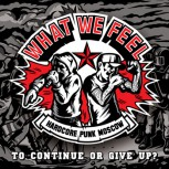 WHAT WE FEEL TO CONTINUE OR GIVE UP EP