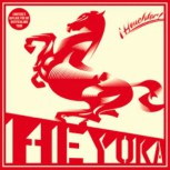 Heyoka - Heuchler EP