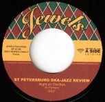 St Petersburg Ska-Jazz Review – Night On The Bus/Policy Of Truth 7