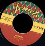 Soweto – Dream Of You/Alpha Jerk 7