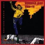 The Berbiseyans  – Drunken Man Kung-Fu 7