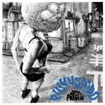 PINKU SAIDO - poketto (2017) LP